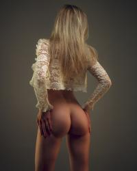 Sexy ass of the day - 24 août 2016