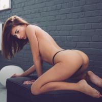 Sexy ass of the day - 31 août 2017