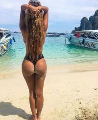 Sexy ass of the day - 15 septembre 2017